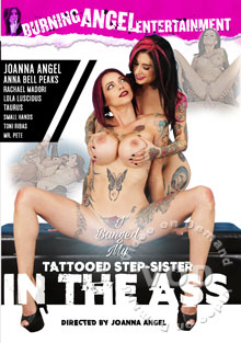 I Banged My Tattooed Step Sister In The Ass Cover